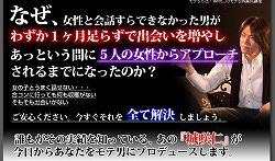 口説き方城咲05.jpg